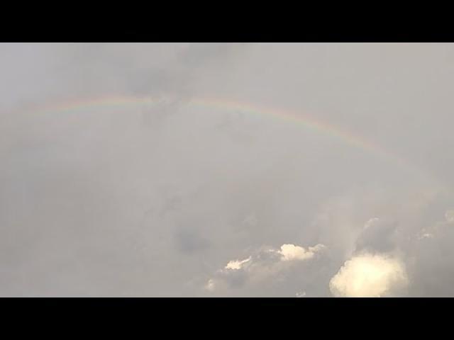 Super Rainbow Imelda