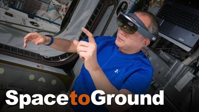 Space to Ground: Interactive Investigations: 09/24/2021
