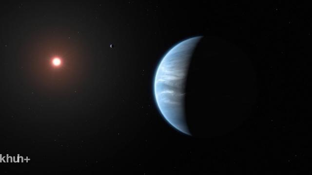 Alien World K2-18b 'May Be More Hostile' Than Earth