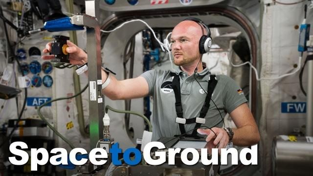 Space to Ground: Getting a Grip: 11/02/2018