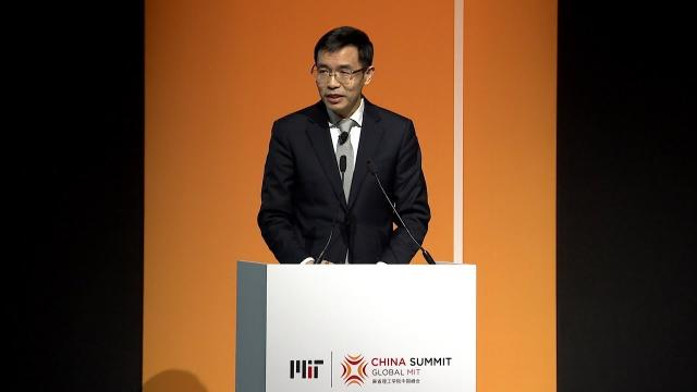 MIT China Summit: Xiao'ou Tang