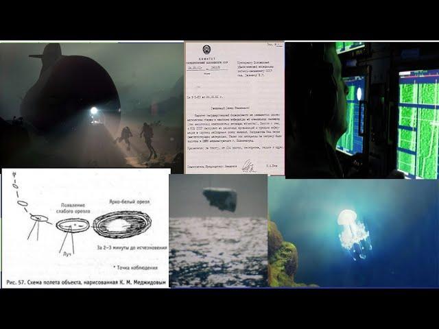 Russian submarines in secret battle with 'ALIENS' deep under the oceans, top secret Kremlin document