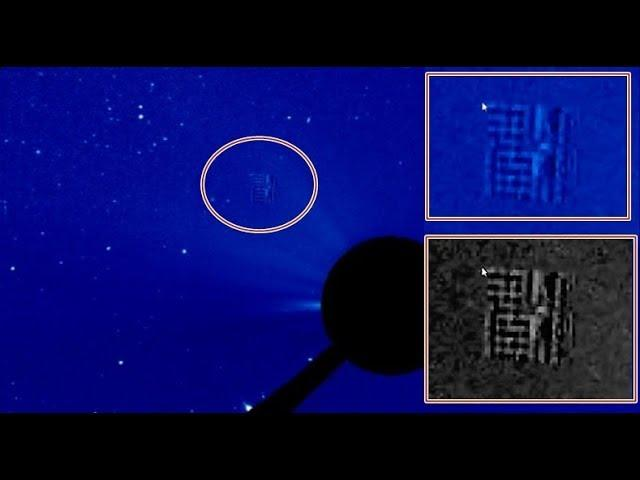 Giant Cube-shaped UFO is captured by the SOHO probe near the Sun