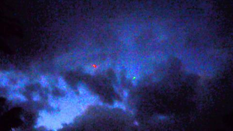 UFO Sightings Hawaii UFO Event! Multiple Eyewitness Report! Photos 2015