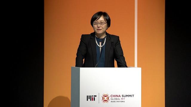 MIT China Summit: Siqi Zheng
