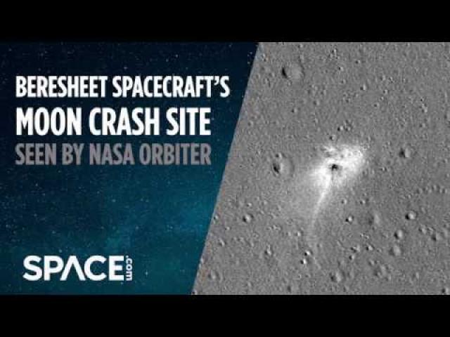 Beresheet Spacecraft's Moon Crash Site Seen by Orbiter