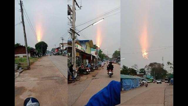 Huge Fireball seem to fall from the sky in Thailand, Locals get scared!