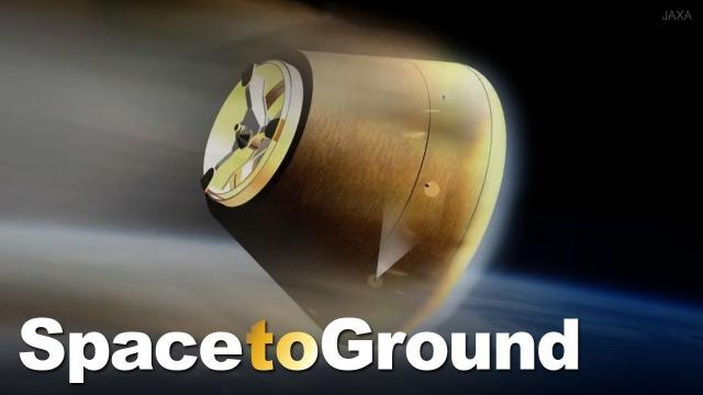 Space to Ground: Surviving the Plunge: 11/09/2018