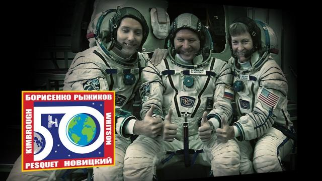 Expedition 50-51 Crew Undergoes Final Training Outside Moscow