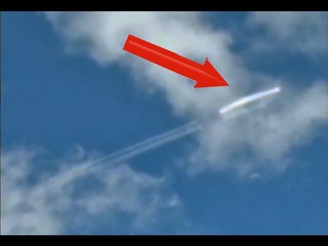 UFO Sightings Strange UFO Caught Over Panama! Watch Now!