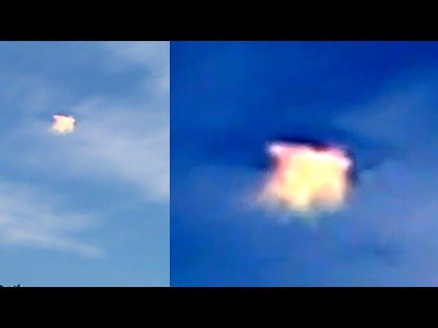 Ufo sightings wormhole over california ufo aftermath captured