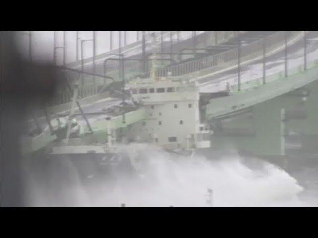 'WOW' LOOK AT THESE PHOTOS: Typhoon Jebi smashes Japan