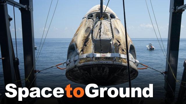 Space to Ground: Gulf Coast Splashdown: 08/07/2020