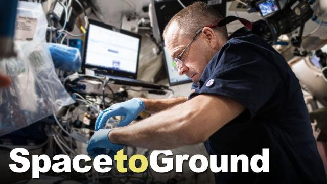 Space to Ground: Potential Game Changer: 08/31/2018