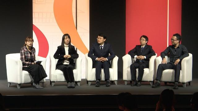 MIT China Summit: Next Generation Leaders -- MIT Technology Review Innovators under 35