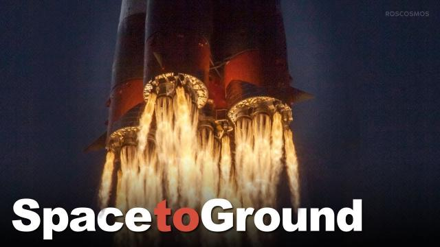 Space to Ground: Fast Track: 08/02/2019