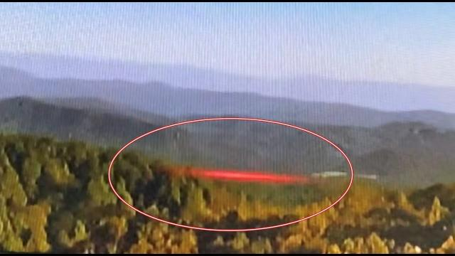 Tv news channel captures disc flying over hogback mountain
