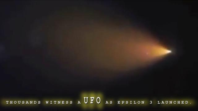 Thousands Witness A UFO As Japan's Epsilon 3 Was Launched.