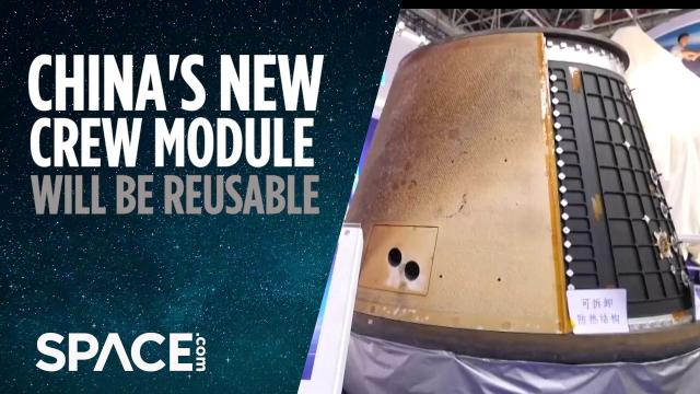 China's new spacecraft will be partially reusable